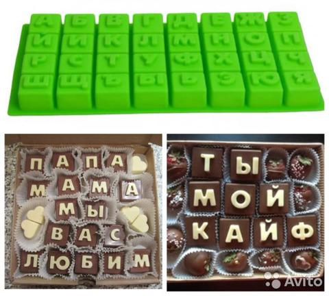 Форма силиконовая для выпечки и конфет