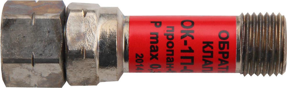 Обратный клапан ОК-1П-01-0.3 ТУ 3645-045-05785477-2003