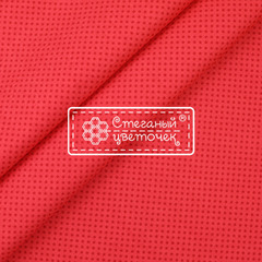 Ткань для пэчворка, хлопок 100% (арт. RB0607)