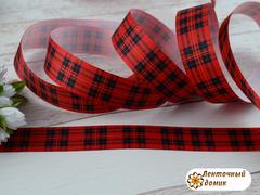 Лента репсовая Красная шотландка 22 мм