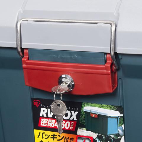 Экспедиционный ящик IRIS RV Box 460, замок.