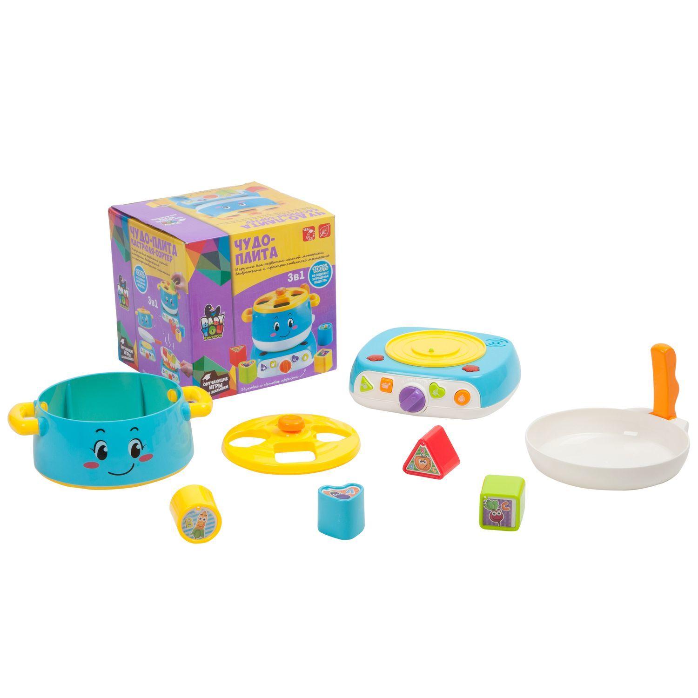 "Развивающая игрушка-сортер Bondibon Baby You ""Чудо-плита"" 3 в 1"
