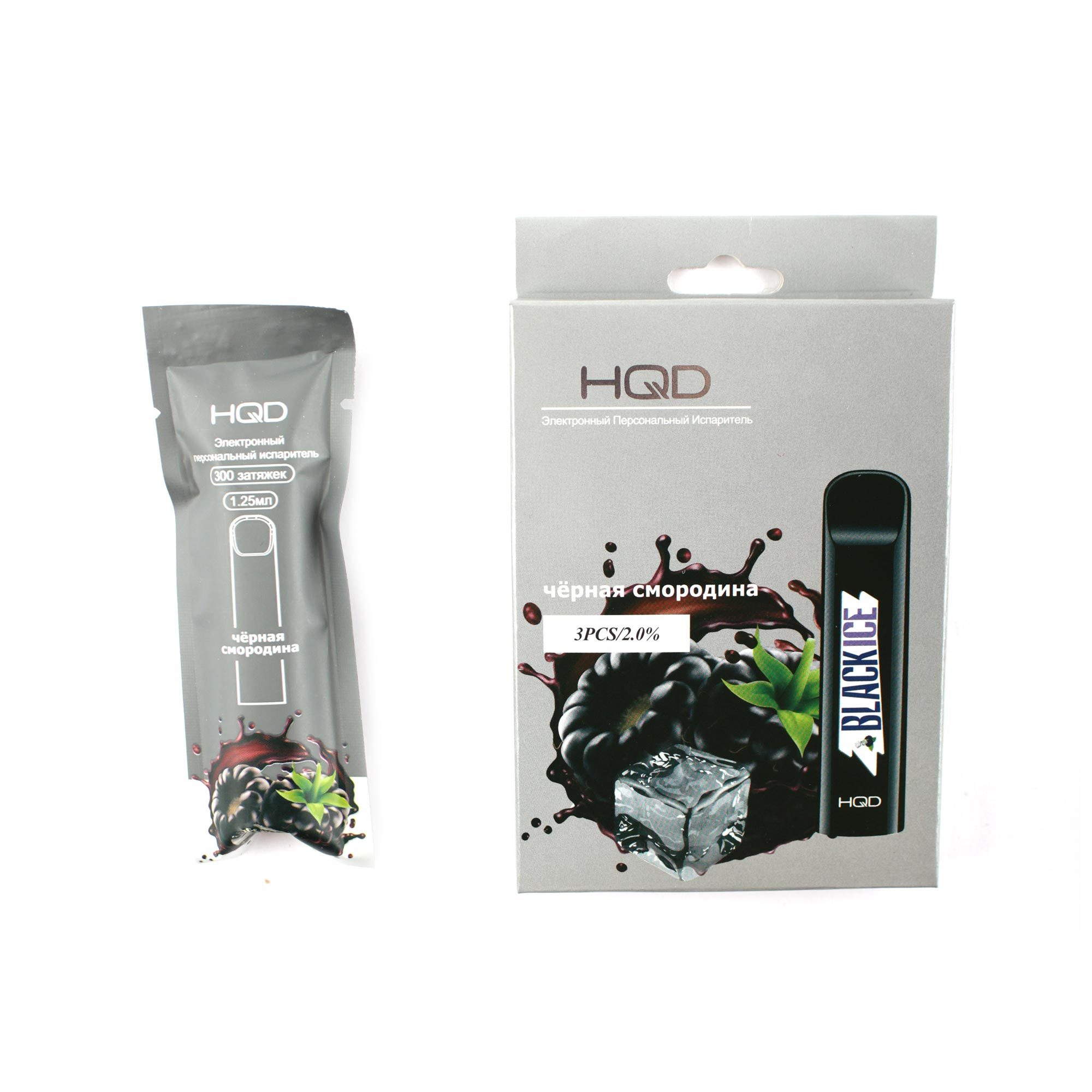 Одноразовая электронная сигарета HQD Blackberry (Черная смородина)