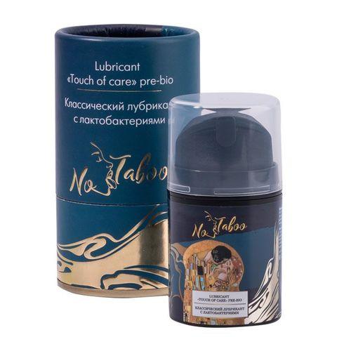 Классический лубрикант с лактобактериями No Taboo Lubricant  Touch of care  Pre-bio - 50 мл.