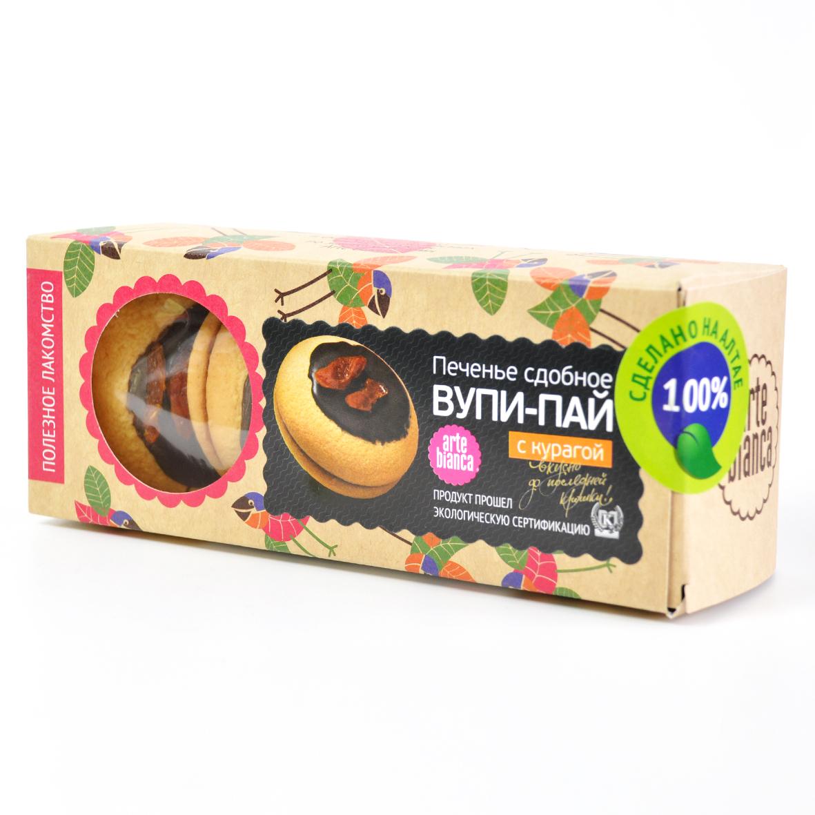 Печенье сдобное Вупи-пай с курагой Arte Bianca 260 г