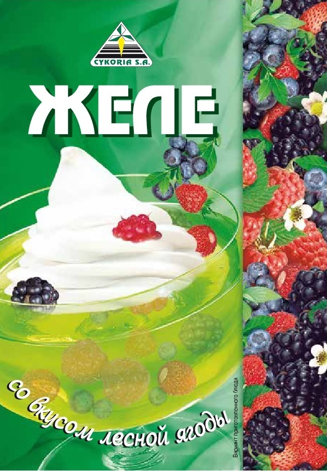 Желе со вкусом лесной ягоды, 70п х 50г