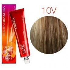 Matrix Color Sync: Violet 10V очень-очень светлый блондин перламутровый, крем-краска без аммиака, 90мл