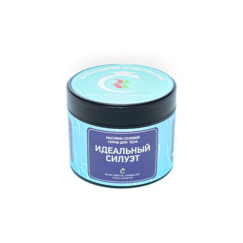 Масляно-солевой скраб «Идеальный силуэт» 250мл