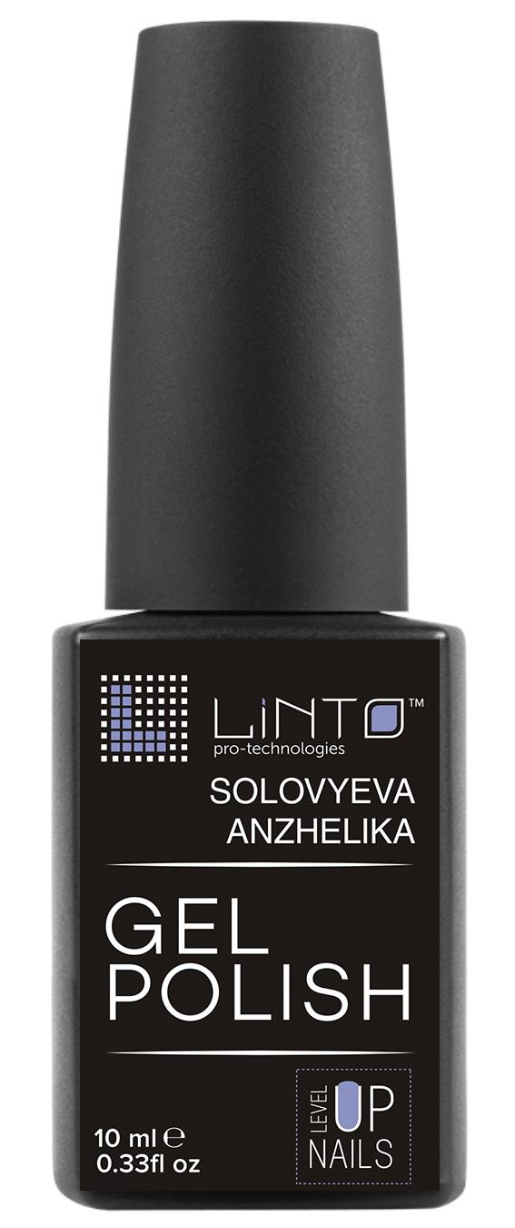 Гель-лак LINTO Level_Up Solovyeva Anzhelika 10мл