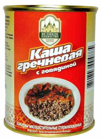 Белорусская каша гречневая с говядиной 340г. Калинковичи - купить с доставкой на дом по Москве и всей России