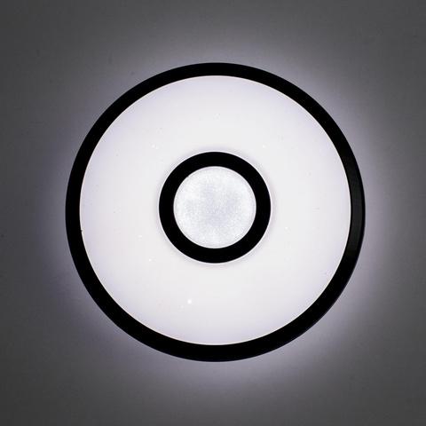 Умный светильник Ситилюкс CL703A15G Старлайт Смарт Венге