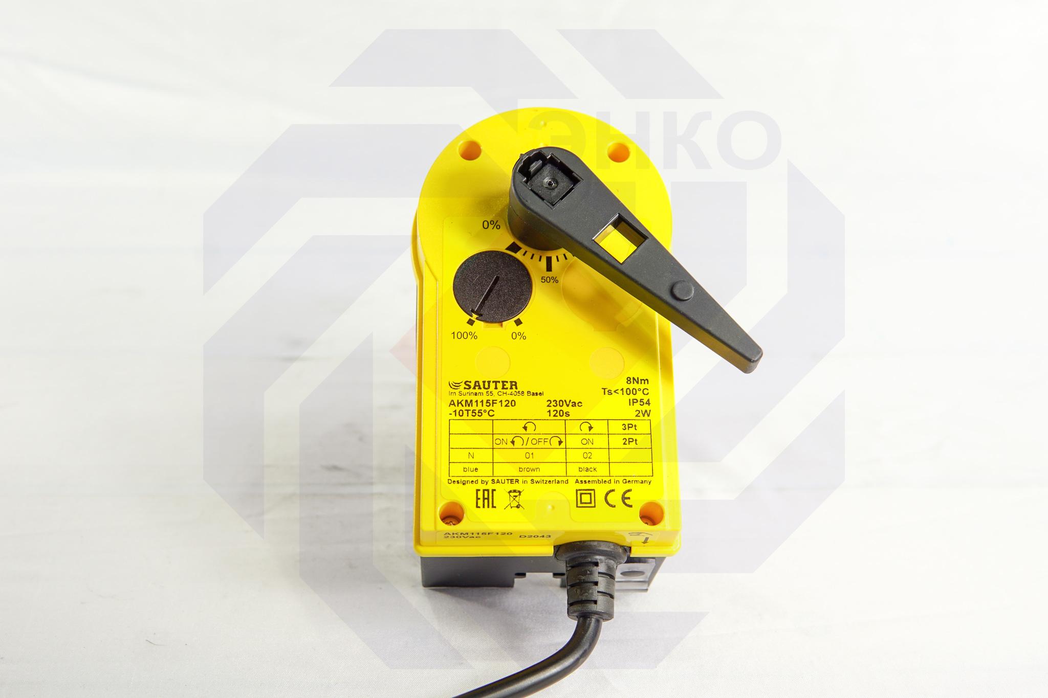 Электропривод поворотный SAUTER AKM 115