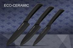 SKC-003B Набор из 3 черных керамических ножей Samura Eco-Ceramic