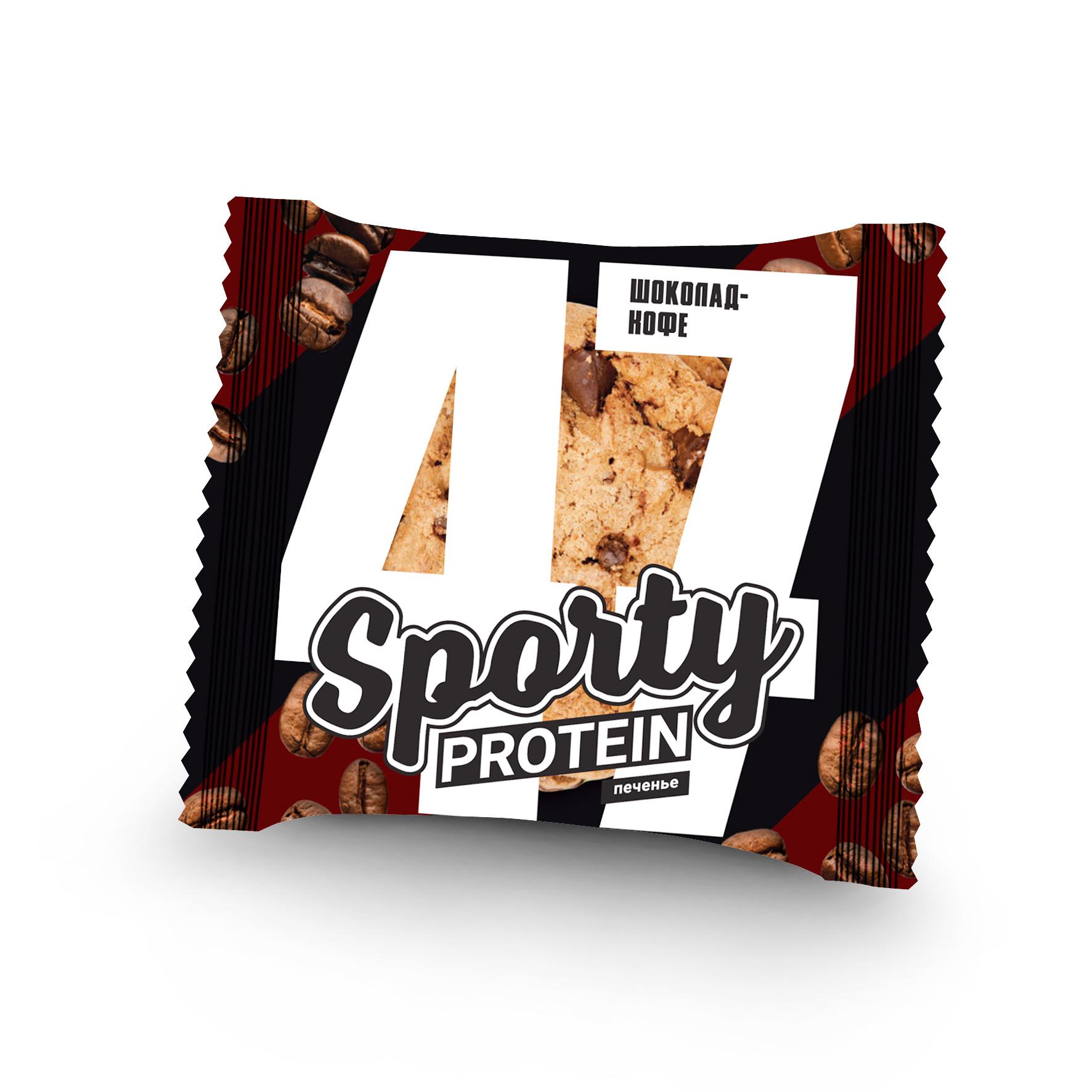 Печенье Sporty Protein (65г)