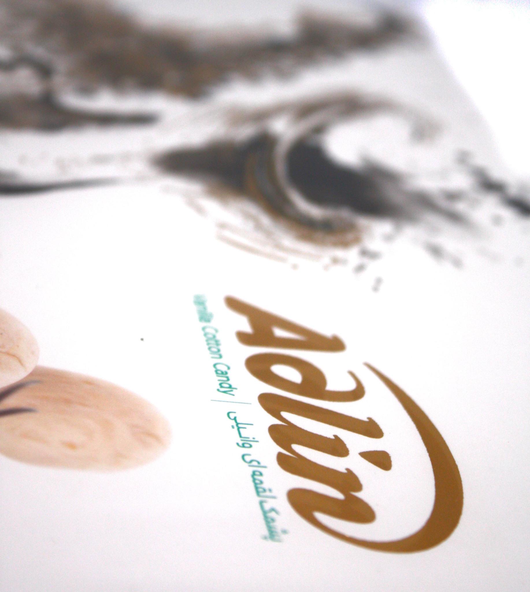 Adlin Царская пишмание со вкусом ванили в подарочной упаковке, Adlin, 350 г import_files_aa_aa4fcf3ac3da11e9a9b3484d7ecee297_aa4fcf3bc3da11e9a9b3484d7ecee297.jpg