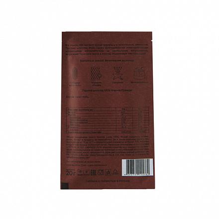 shokolad-gorkij-grenada-100-kakao-mojo-cacao-20-g-2