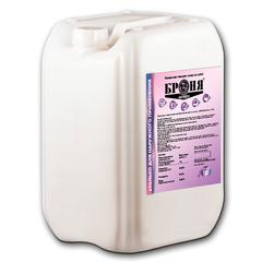 Дезинфицирующий состав Броня 250мл (антисептик для поверхностей и рук, антибактериальное средство, раствор, спрей, гель, санитайзер)