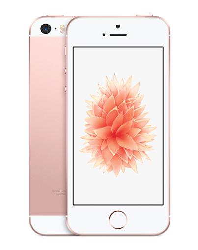 iPhone SE Apple iPhone SE 32gb Rose Gold rose_gold-min.png