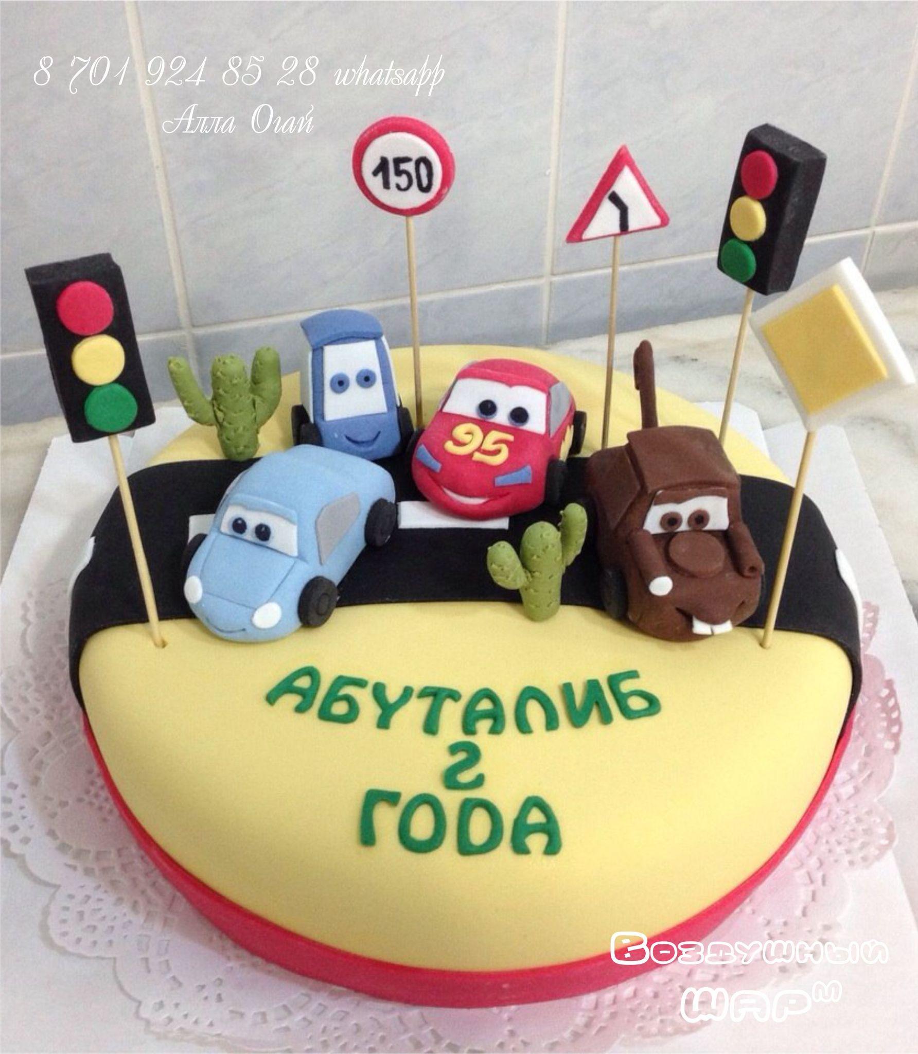 торт тачки Алматы