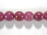 Бусина из корунда пурпурного, шар гладкий 7мм