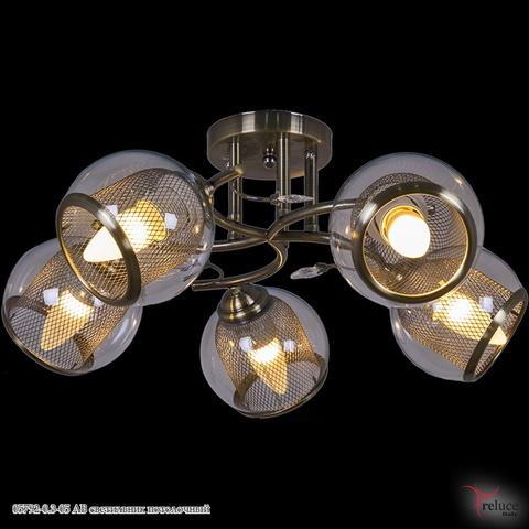 05792-0.3-05 AB светильник потолочный