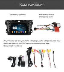Магнитола Mazda CX-7 2007-2012 Android 9,0 4/64GB IPS DSP модель KD 7007PX5
