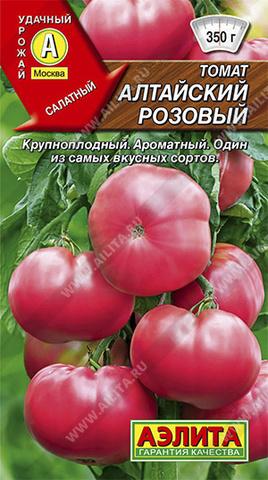 Томат Алтайский розовый тип ц/п