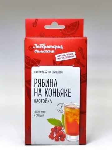 """Набор для настаивания """"Рябина на коньяке"""" на 1 литр напитка"""