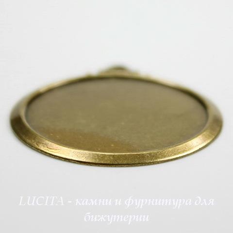Сеттинг - основа - подвеска для камеи или кабошона 25 мм (оксид латуни)