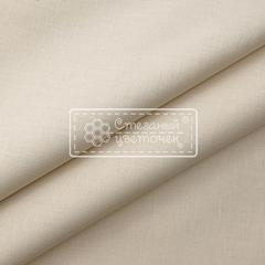Ткань для пэчворка, хлопок 100% (арт.  AL-M007)