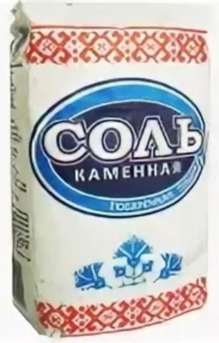 Соль каменная 1кг Беларуськалий