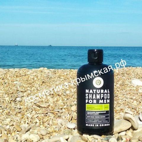Натуральный шампунь «Интенсивный уход» экстракты водорослей ™Дом Природы
