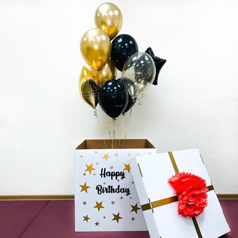 Коробка с воздушными шарами чёрно-золотая