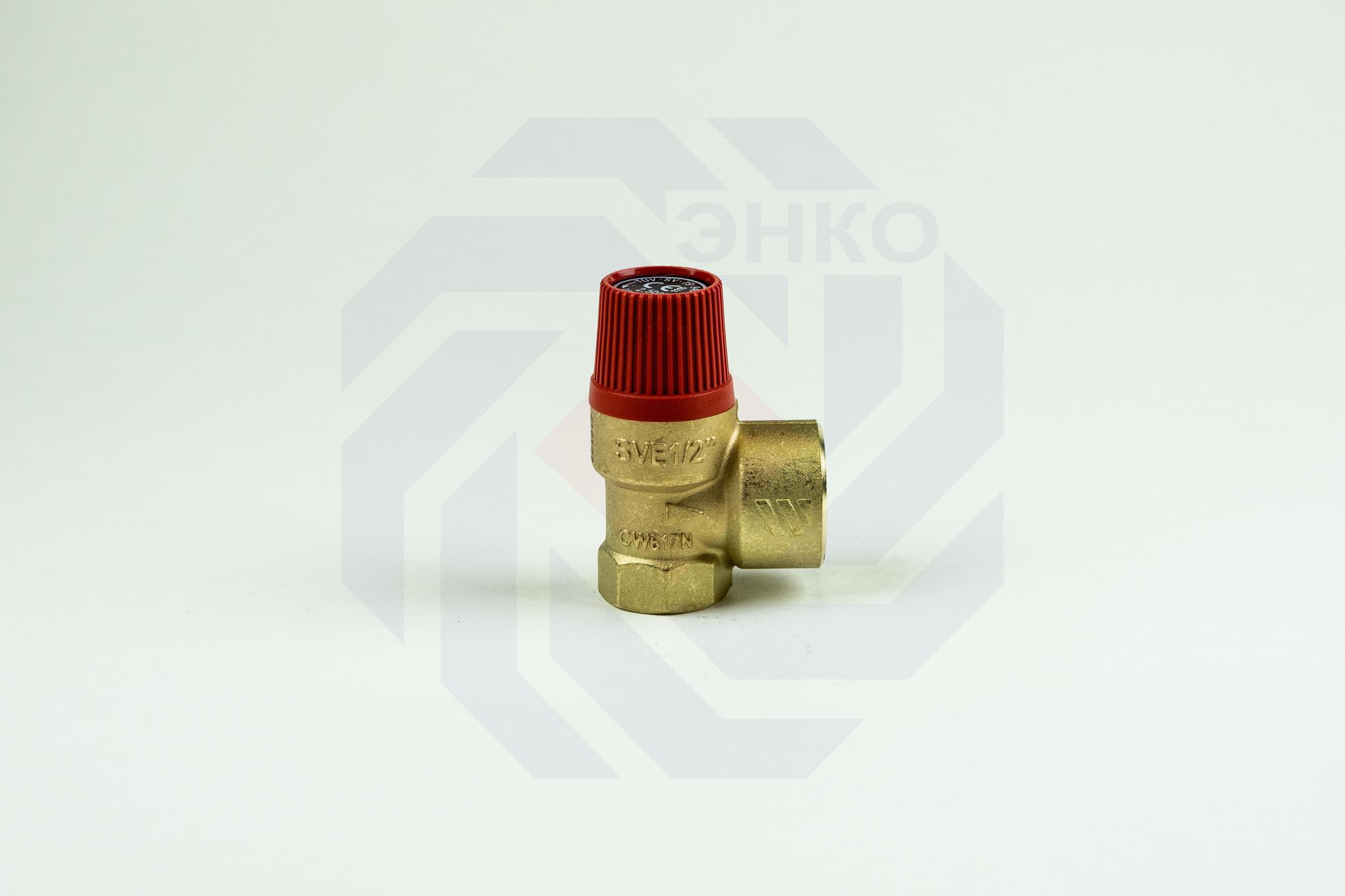 Клапан предохранительный WATTS SVH 2,5 бар ½
