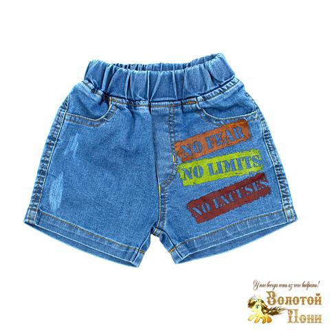 Шорты джинсовые мальчику (2-6) 210523-OP794.3