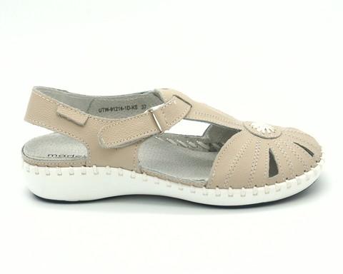 Бежевые сандалии из натуральной кожи