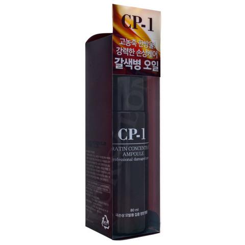 Концентрированная эссенция для волос с кератином