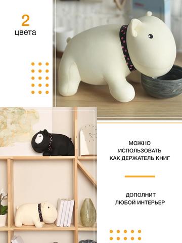 Подушка-игрушка антистресс Gekoko «Белый Бим Черный Глаз»-2