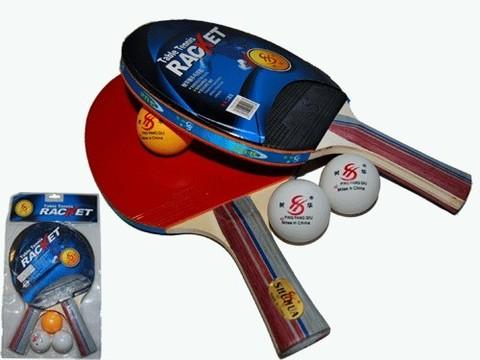 Набор для настольного тенниса. (2 ракетки, 3 шарика): 2207