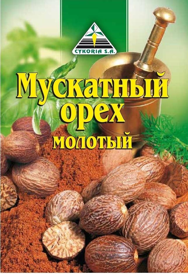 Мускатный орех молотый, 45п х 15г