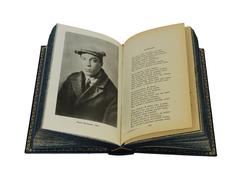 Пастернак Б. Собрание сочинений. (в 5-ти томах)