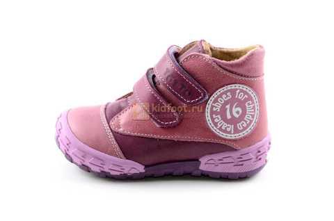Ботинки Тотто из натуральной кожи на байке демисезонные для девочек, цвет фиолетовый. Изображение 3 из 11.