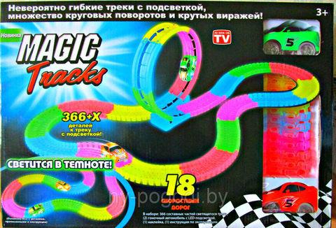 Светящиеся дорога Magic Tracks 366 дет. Мертвая Петля + 2 Машинки
