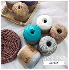 Пряжа RAFFIA от FIBRANATURA для вязания шляп