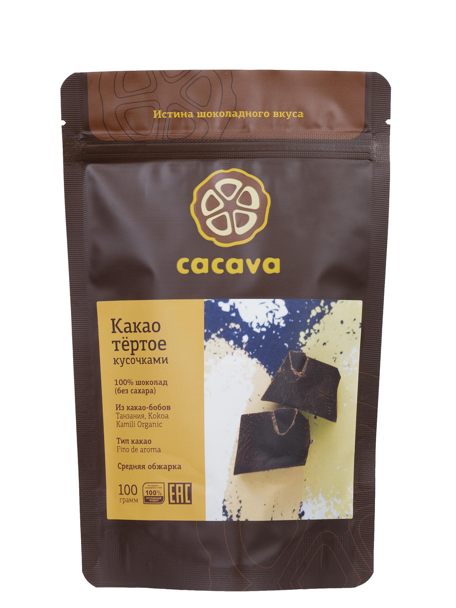 Какао тёртое кусочками (Танзания, Kokoa Kamili), упаковка 100 грамм