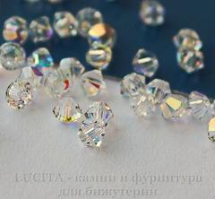 5328 Бусина - биконус Сваровски Crystal AB 3 мм, 10 штук