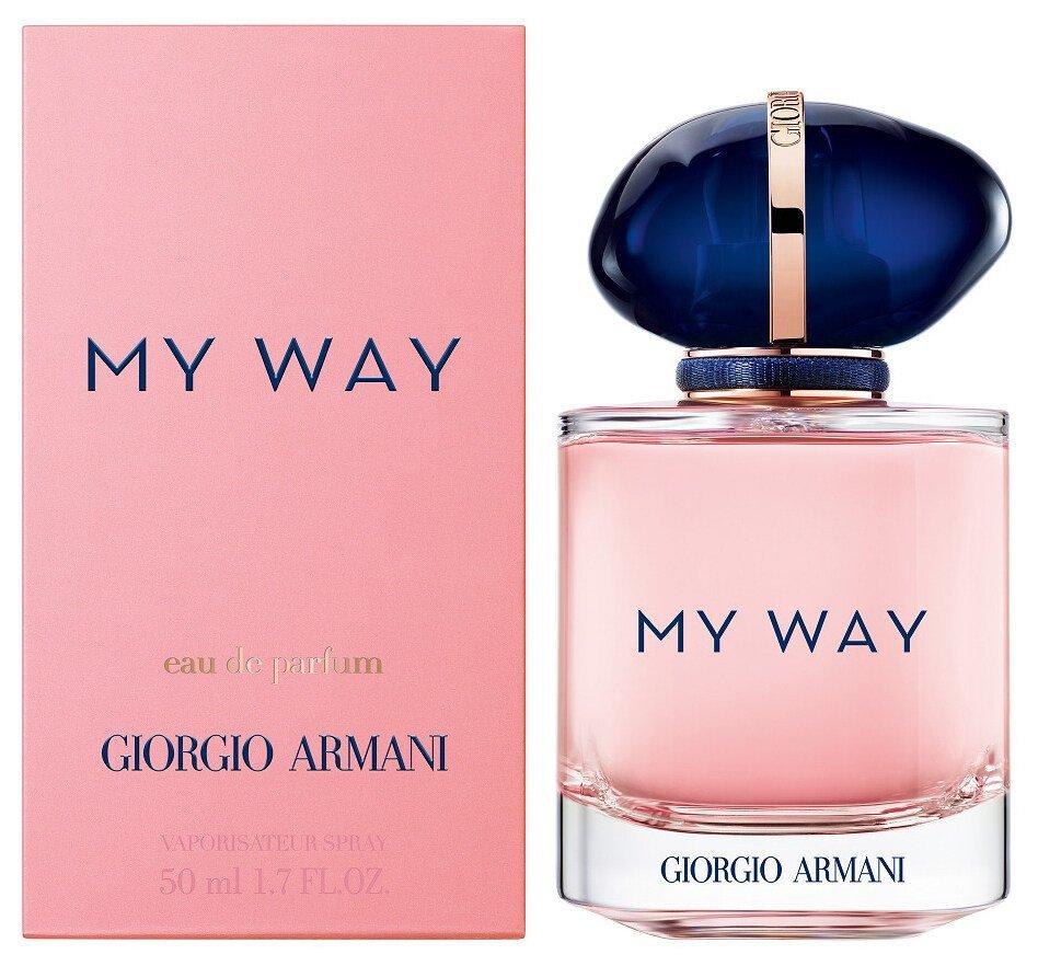 Giorgio Armani My Way EDP