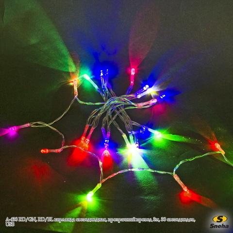 A-430 RD/GN, RD/BL гирлянда светодиодная, прозрачный провод 3м, 30 светодиодов, USB