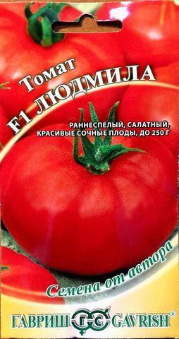 Семена Томат Людмила F1