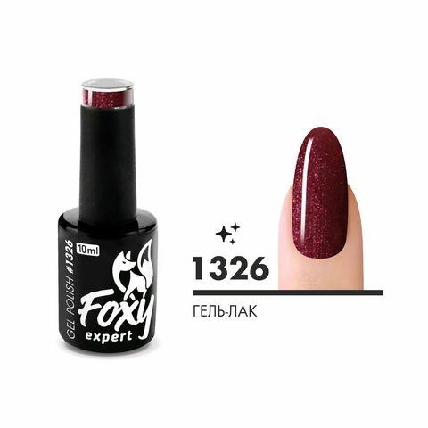 Гель-лак (Gel polish) #1326, 10 ml